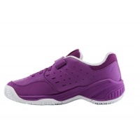 Кроссовки Babolat Junior Pulsion All Court Kid Lilac