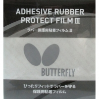 Защитная пленка Butterfly Adhesive Rubber Protect Film III x2
