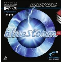 Накладка для настольного тенниса Donic BlueStorm Z3