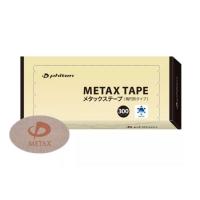 Пластырь Phiten Metax x300
