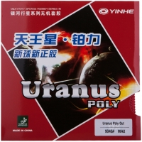 Накладка Yinhe Uranus Poly 9046