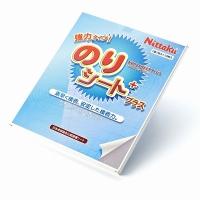 Пленка для наклеивания накладок Nori Sheet Plus x1 Nittaku