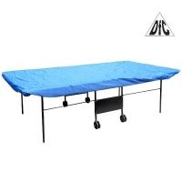 Чехол для теннисного стола DFC Table Cover Blue 1005