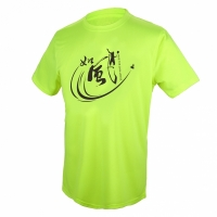 Футболка Kumpoo T-shirt U KW-8010 Yellow