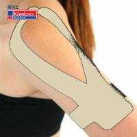 Аппликация KINDMAX Плечо/Лопатка x1 KP-Shoulder Beige