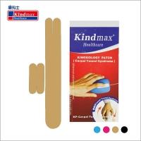 Аппликация KINDMAX Set Лучезапястный синдром Beige