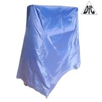 Чехол для теннисного стола DFC Table Cover 1004 Blue