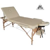 Массажный стол Nirvana Relax Pro TS3021 DFC Beige