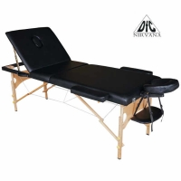 Массажный стол Nirvana Relax Pro TS3021 DFC Black
