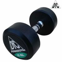 Гантель PowerGym DB002-15 15kg x2 DFC