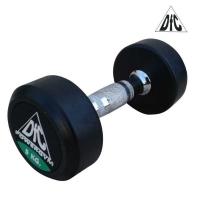 Гантель PowerGym DB002-5 5kg x2 DFC