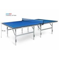 Стол для настольного тенниса Start Line Indoor Training Optima 60-700-10 Blue