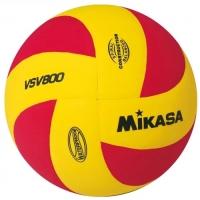 Мяч для волейбола Mikasa VSV800 Red/Yellow