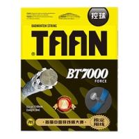 Струна для бадминтона Taan 10m BT7000 Prepacked Cyan