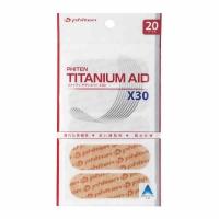 Аппликация Phiten Titanium Aid X30 20psc PT734000