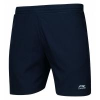 Шорты Li-Ning Shorts JB AAPM014-1 Black