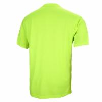 Футболка Kumpoo T-shirt JU KW-9311 Yellow