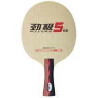 Основание для настольного тенниса DHS Power G5 OFF+