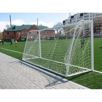 Ворота футбольные переносные 7.32x2.44m x2 ATLET IMP-A103
