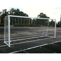 Ворота футбольные юниорские алюминиевые 5x2m x2 ATLET IMP-A315