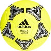 Мяч для футбола Adidas Conext 19 Capitano DN8639 Yellow/Gray