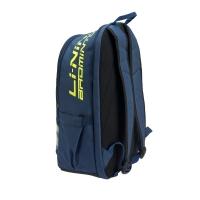 Рюкзак Li-Ning ABSP272-2 Blue
