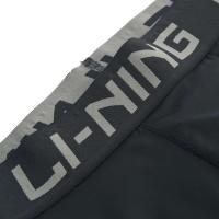 Штаны Li-Ning Man AULP069-1 Black