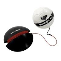 Футбольный тренажер Replay Ball Size 5 Quickplay