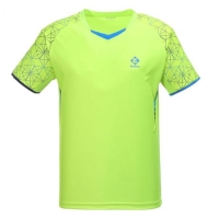 Футболка Kumpoo T-shirt M KW-0104 Yellow