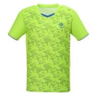 Футболка Kumpoo T-shirt M KW-0109 Yellow
