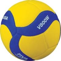 Мяч для волейбола Mikasa V800W Yellow/Blue