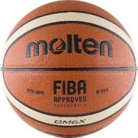 Мяч для баскетбола Molten BGM Brown