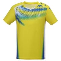 Футболка Kumpoo T-shirt M KW-0108 Yellow