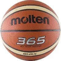 Мяч для баскетбола Molten BGH Brown