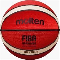 Мяч для баскетбола Molten BG2000 Orange