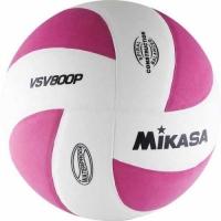 Мяч для волейбола Mikasa VSV800 P White/Pink