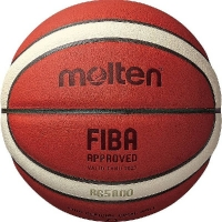 Мяч для баскетбола Molten BG5000 Orange
