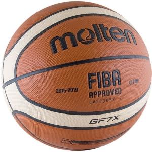 Мяч для баскетбола Molten BGF Brown/Beige