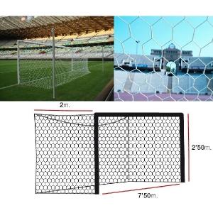 Сетка для футбола Professional WC2018 4mm White 12444035000 EL LEON DE ORO