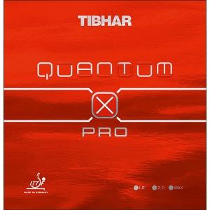 Накладка Tibhar Quantum X Pro