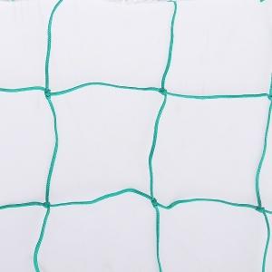 Сетка для волейбола KV.REZAC Training School 2mm Green 15935005