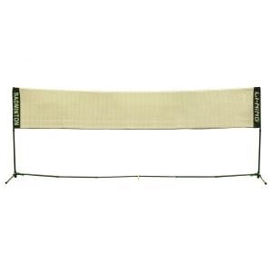 Сетка для бадминтона Li-Ning Badminton Portable Net