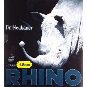 Накладка Dr. Neubauer Rhino