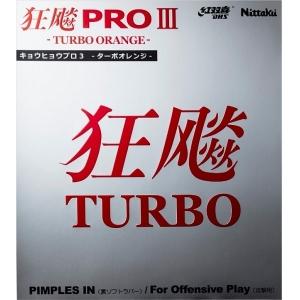 Накладка Nittaku Hurricane Pro III Turbo
