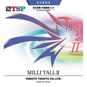 Накладка TSP Milli Tall II (2)