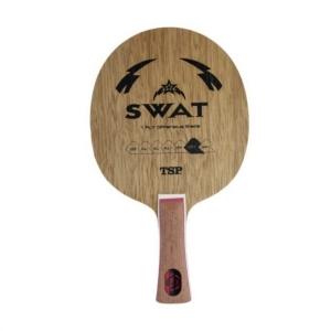 Основание TSP Swat OFF
