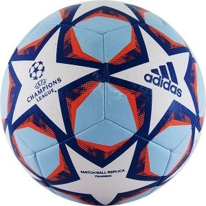Мяч для футбола Adidas Finale 20 Training Cyan GI8597