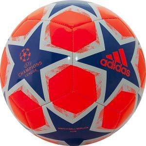 Мяч для футбола Adidas Finale 20 Club Orange/Blue FS0251