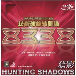 Накладка Double Fish Hunting Shadows 8338