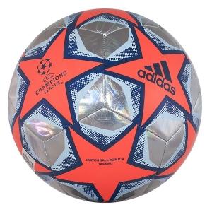 Мяч для футбола Adidas Finale 20 Training Foil Silver/Orange FS0261